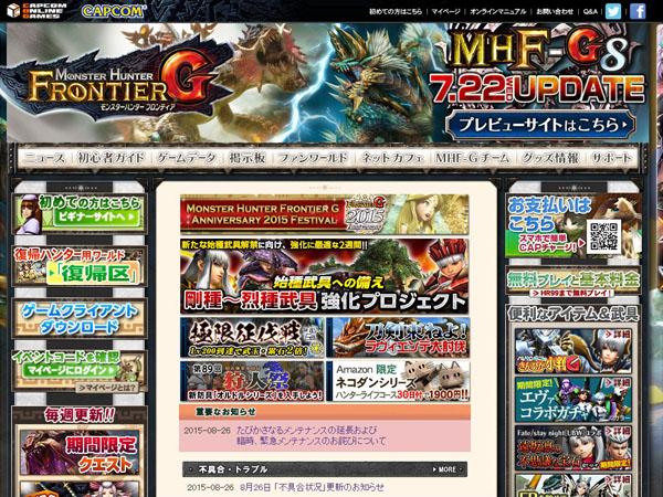 MHF-G用のゲーミングPCを購入するなら