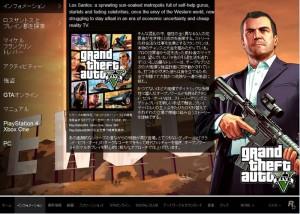 GTA5用のゲーミングPCを購入するなら